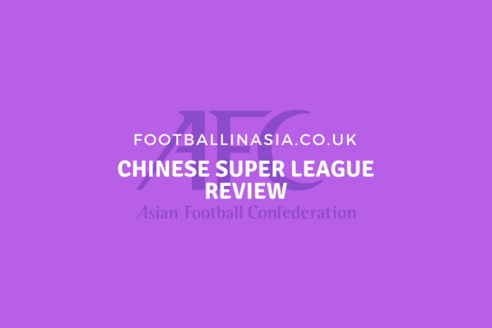 Chinese Super League Review