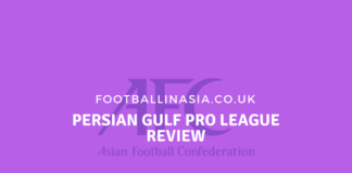 Persian Gulf Pro League review