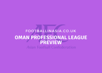 Oman Professional League Preview